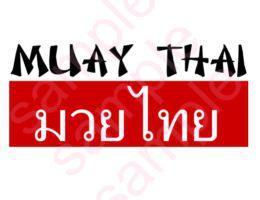 th_muaythai