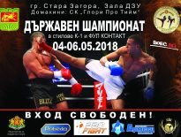 starazagorakickboxing2018