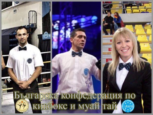 Радослав Петров Красимир Димов, Деница Миленкова