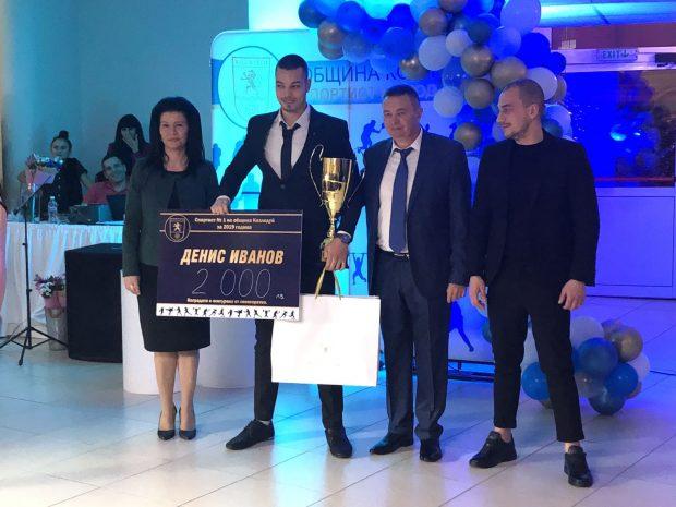 Денис Иванов спортист на Община Козлодуй